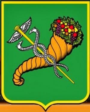Харьков Герб