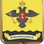 Новороссийск, Россия