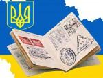 Виза в Украину. Правила въезда в Украину для граждан РФ.
