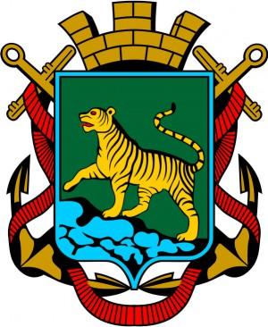 Владивосток Герб