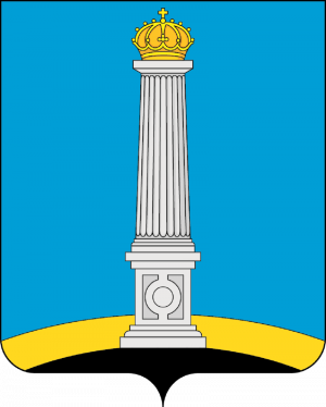 Герб Ульяновск