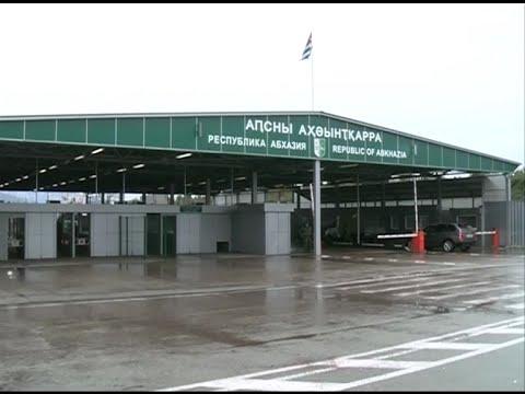 КПП Псоу Абхазия
