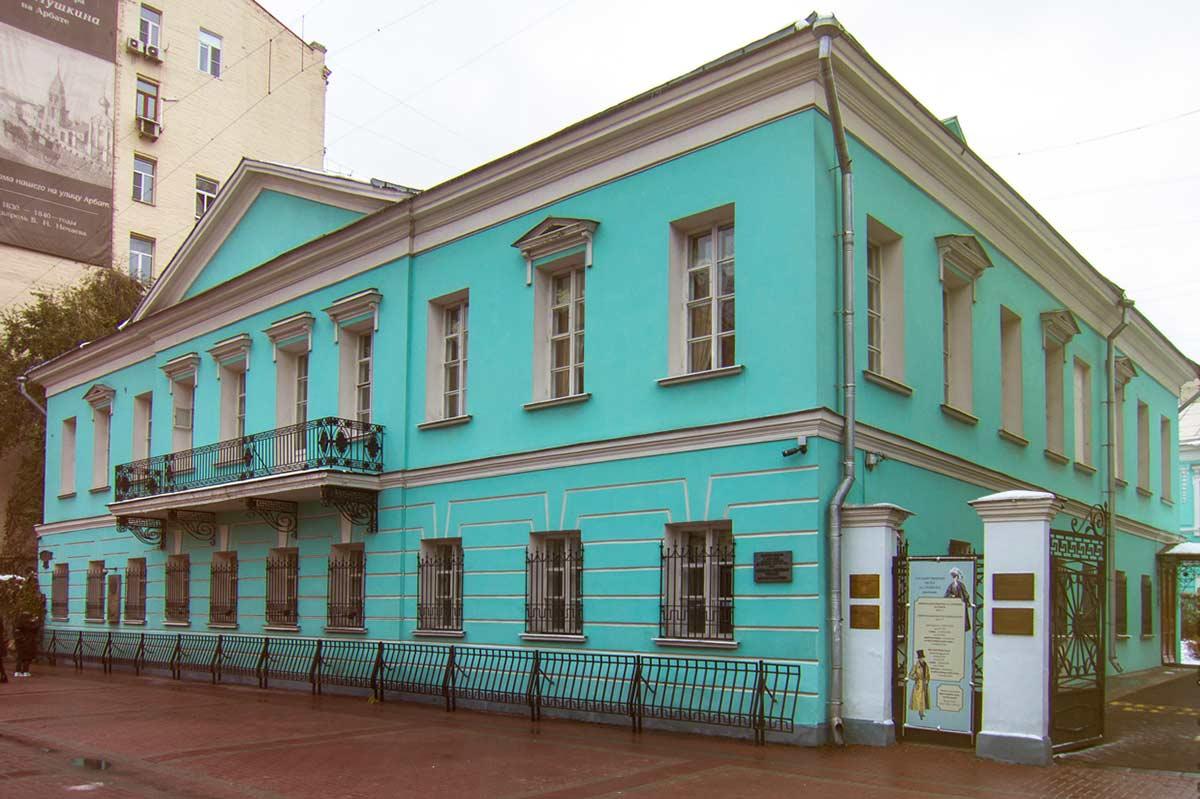 Музей-квартира-Пушкина-Арбат-53