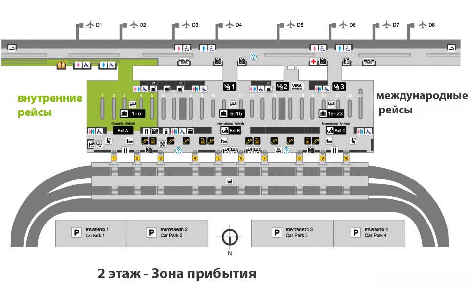 Схема-аэропорта-Бангкока-2-этаж