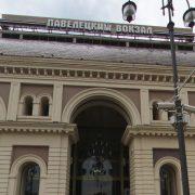 Павелецкий вокзал, Москва. Расписание