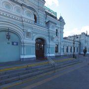 Рижский ЖД Вокзал, Москва. Расписание