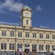 Ленинградский ЖД Вокзал, Москва. Расписание