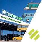 Аэропорт Жуковский — Как добраться