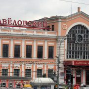 Савёловский ЖД Вокзал, Москва. Расписание