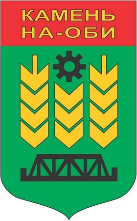 герб Камень-на-Оби