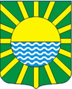 герб Яровое, Алтайский край