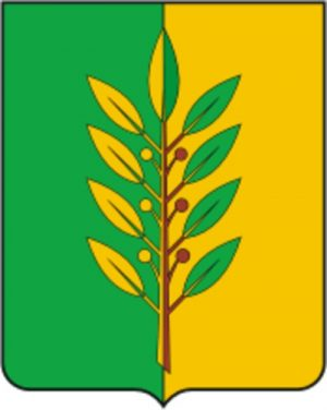 герб славгорода