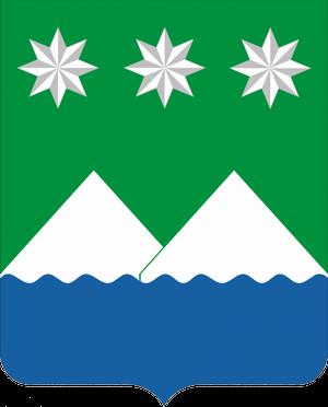 герб Белогорска