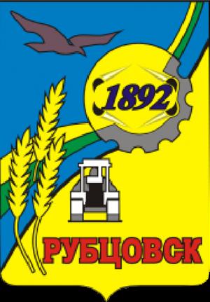 герб Рубцовска