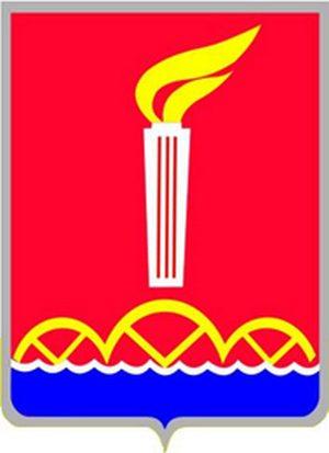 герб Свободный