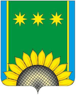 Герб Шимановска