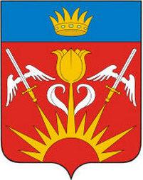 Герб Знаменска