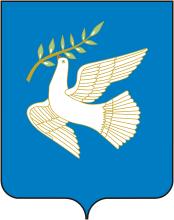 герб Республика Башкортостан, Благовещенск