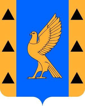 Кумертау герб