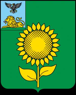 герб алексеевка белгородской области