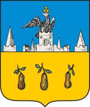 Трубчевск Герб