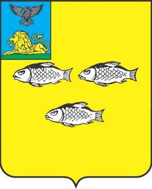 герб новый оскол