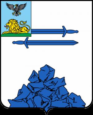 герб строителя белгородской области