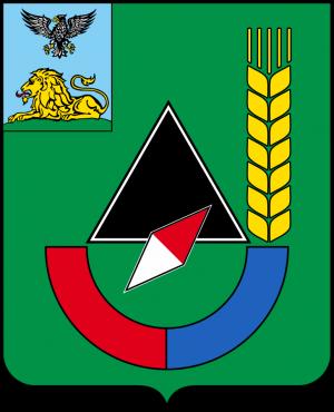 герб губкина белгородской области