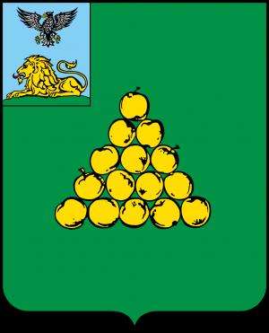 герб валуйки белгородской области