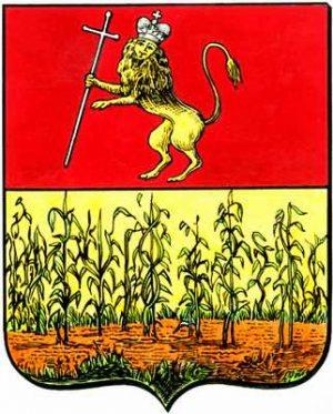 герб Гороховец