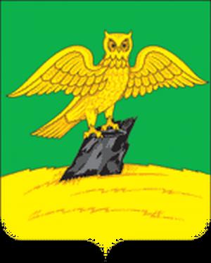 герб киржача