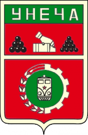 Унеча герб