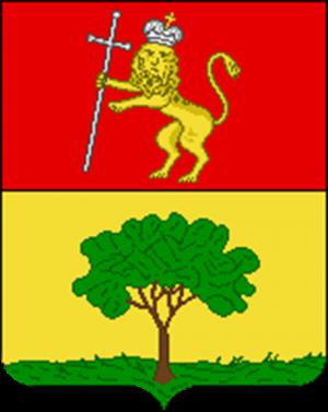 герб вязники