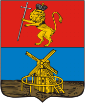 Меленки герб