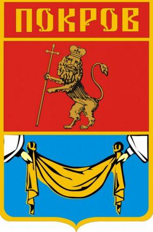 покров герб