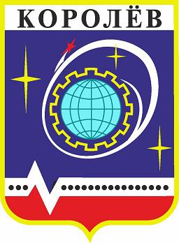 герб королева московской области