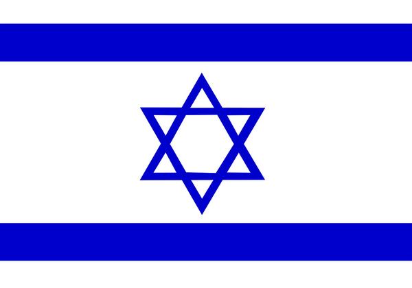 флаг Израиля